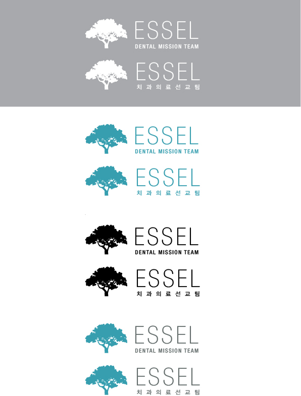 essel_logo.jpg