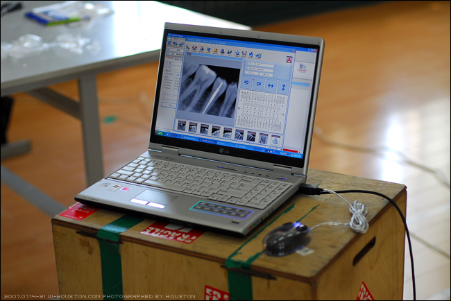 2007esselharbin022.jpg